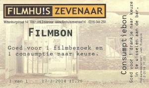 Filmbon